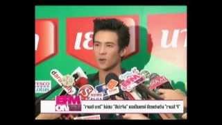 EFM ON TV 31 July 2013 - Thai TV Show