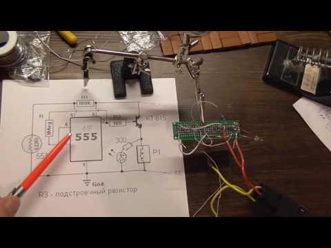 Arduino Hardware Reset Circuit Breadboard - Open