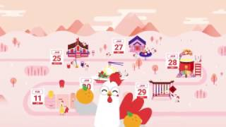 Celebrate Lunar New Year with Google: Spring Cleaning