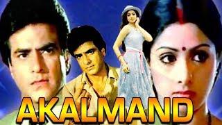 Video Akalmand (1984) Full Hindi Movie | Ashok Kumar, Jeetendra, Sridevi MP3, 3GP, MP4, WEBM, AVI, FLV Desember 2018