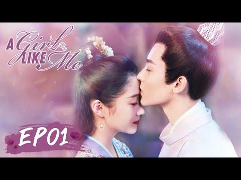 ENG SUB【A Girl Like Me 我就是这般女子】EP01 | Starring: Guan Xiao Tong, Neo Hou
