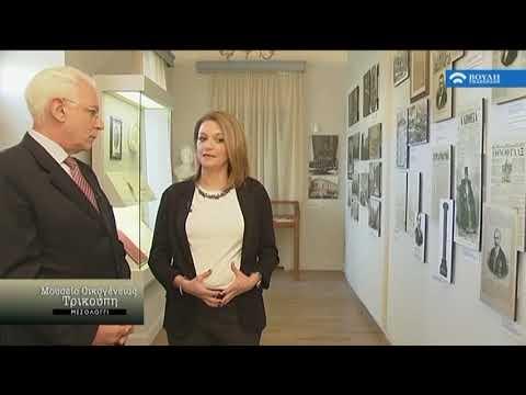 Μουσείο Χαρίλαου Τρικούπη – Μεσολόγγι     (27/04/2018)