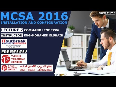 ‪07-MCSA 2016 | Installation and Configuration (Command Line IPv6) By Eng-Mohamed Elshair | Arabic‬‏
