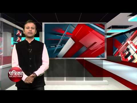 Video top 4  news in rajasthan 20 may 2017 download in MP3, 3GP, MP4, WEBM, AVI, FLV January 2017