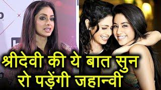 Video Sridevi's Last message on Jhanvi Kapoor's Debut will make her cry; Watch Video   FilmiBeat MP3, 3GP, MP4, WEBM, AVI, FLV Maret 2019