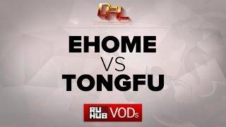 EHOME vs TongFu, game 1