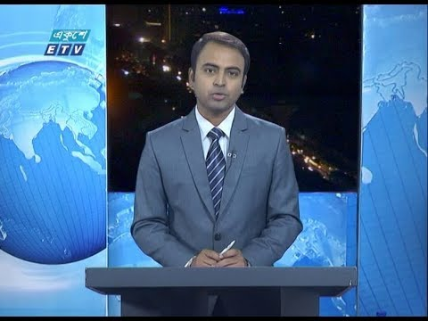 9 PM NEWS  রাত ০৯ টার সংবাদ, 21 January 2020 | ETV News