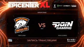 Virtus.pro vs paiN Gaming, EPICENTER XL, game 2 [v1lat, LilJke]