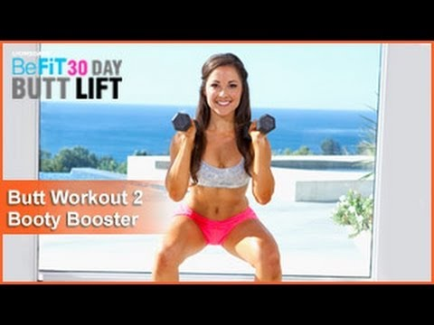 Butt Workout 2: Booty Booster