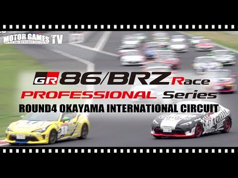 86/BRZ Race 2017 Okayama International Circuit