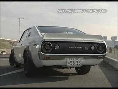 Nissan skyline 2000gt-r 1973 фото
