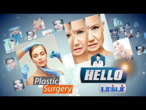 Hello Doctor - Plastic Surgery for Burns - [Epi 611]