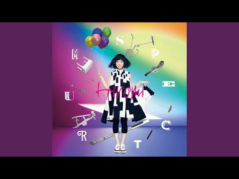 Hiromi – Spectrum (Full Album)