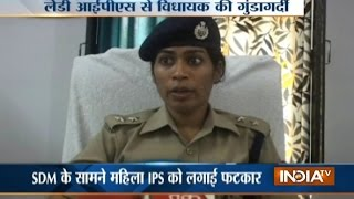 Lady IPS officer cries after being publicly insulted by BJP MLA in Gorakhpur