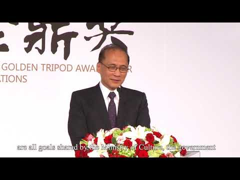 Video link:Premier Lin attends 41st Golden Tripod Awards ceremony (Open New Window)