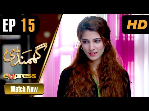 Pakistani Drama   Ghamandi - Episode 15   Mohsin Abbas Haider, Nazish Jahangir   ICA1O