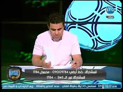 العرب اليوم - شاهد : خالد الغندور يفاجئ جماهير الزمالك بغياب نجوم كبيرة عن مباراة السوبر