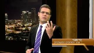 אתם בהליך גירושין - במידה ואתם נושאים נשק, מה לעשות איתו? #סרטון 9 מתוך 10