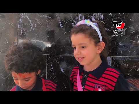 فرحة أطفال «كي جي1» مع أول أيام العام الدراسي الجديد