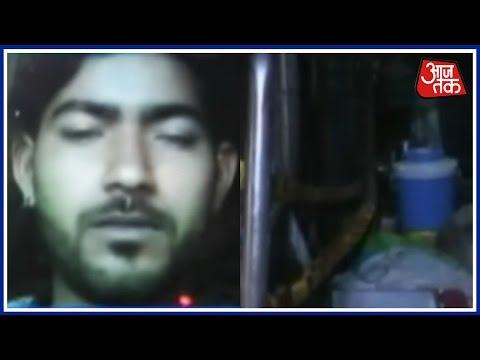 Video Man Shot Dead, Friend Hurt As Gunmen Open Fire In Delhi's Dakshinpuri download in MP3, 3GP, MP4, WEBM, AVI, FLV January 2017