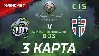 Team Spirit vs Espada (карта 3), The International 2018, Закрытые квалификации | СНГ