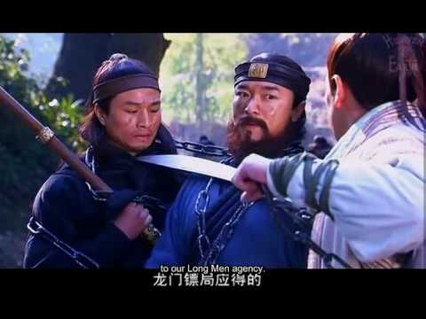 ( HnE ) Yi Tian Tu Long Ji 2009 Episode 2 – 1/5