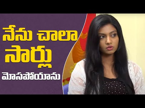 Video Hangout with Naveena || PUNNAGA Fame Anjana Special Interview || Part-2 || Naveena download in MP3, 3GP, MP4, WEBM, AVI, FLV January 2017