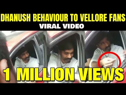 #Dhanush Behaviour to Vellore Fan | #DhanushFans #Celebrity #DhanushwithFan #TamilCinemaNews