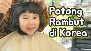 Korea + Indonesia Family Vlog   Potong Rambut Anak-Anak di Korea!