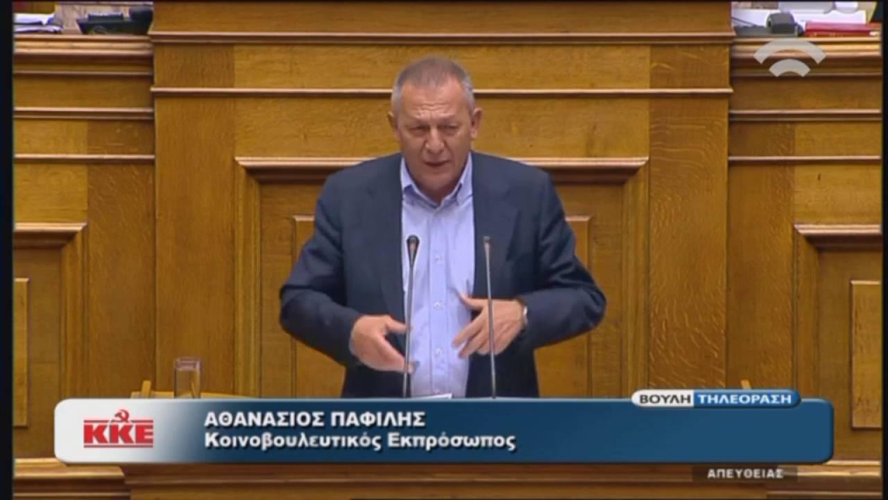 Α.Παφίλης(Κοινοβουλευτικός Εκπρόσωπος ΚΚΕ)(Εφαρμογή της Συμφωνίας Δημοσιονομικών Στόχων)(21/05/2016)