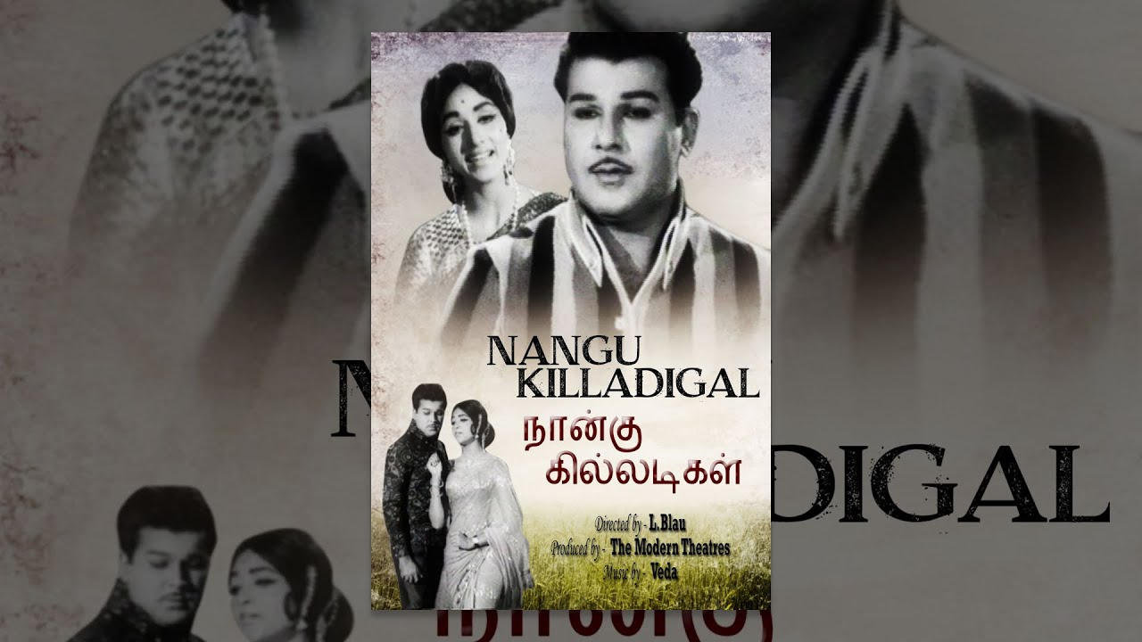 Nangu Killadigal (Full Movie) – Watch Free Full Length Tamil Movie Online