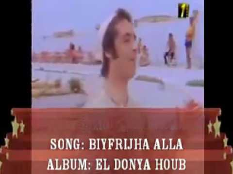 LEBANON 70's Arabic Music Chart ( TOP 200 NUMBER ONE HITS ) PART 05/10