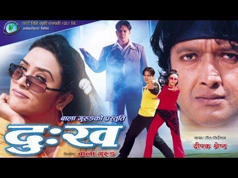 (Nepali Movie Audio/Video Jukebox : Dukha Ft Rajesh Hamal, Niruta Singh | - Duration: 18 minutes.)