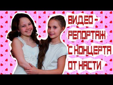 Концерт Красногорской муз.школе 65 лет