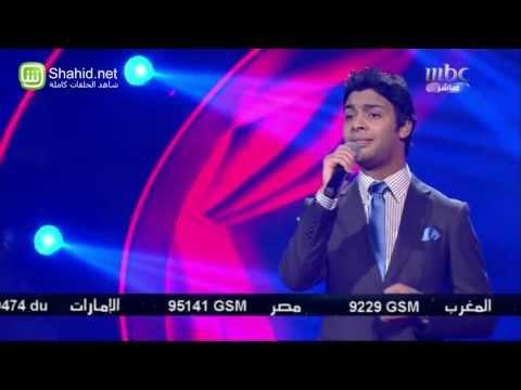 الأداء - أحمد جمال - مشيت خلاص