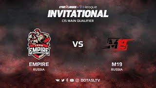 Team Empire против M19, Первая карта, CIS квалификация SL i-League Invitational S3