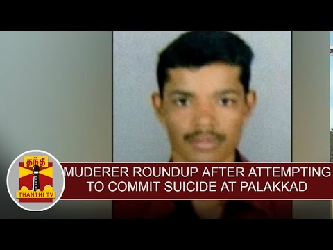 Murderer-Roundup-after-attempting-to-commit-Suicide-at-Palakkad-Thanthi-TV