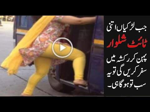 Video Desi Indian Girl Wearing Tight Salwar Traveling and Boy Tease Her download in MP3, 3GP, MP4, WEBM, AVI, FLV January 2017