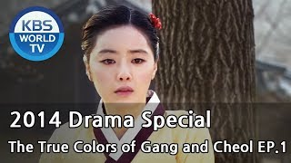 Nonton The True Colors Of Gang And Cheol                  Part 1 Drama Special   2014 12 12  Film Subtitle Indonesia Streaming Movie Download