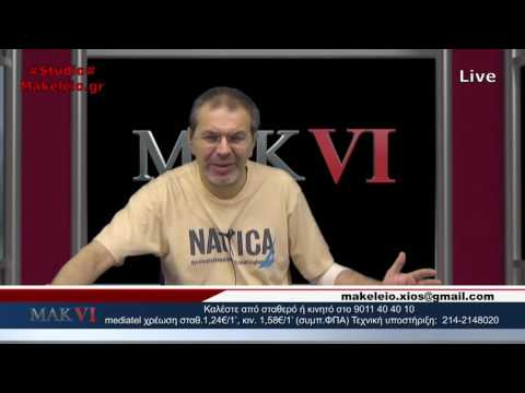 Διαδικτυακό Μακελειό 6 ~ 01-08-2016