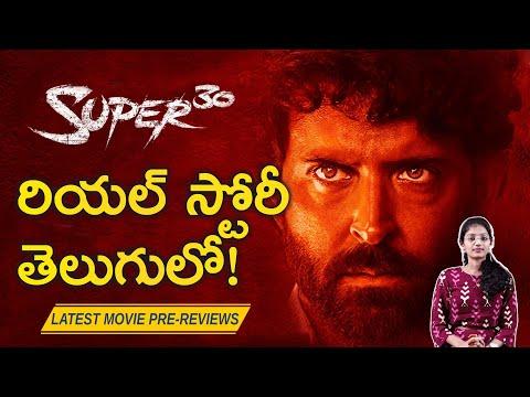 Super 30 | Hrithik Roshan | Latest Movies Pre-Review | Movietonite