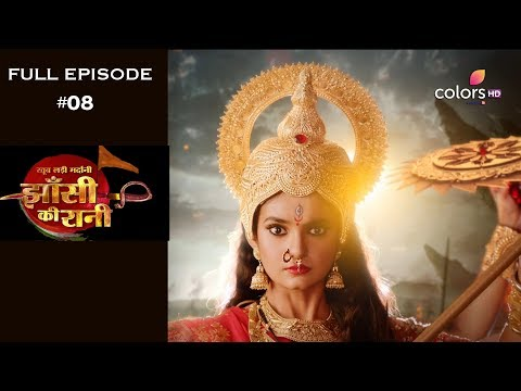 Jhansi Ki Rani - 20th February 2019 - झाँसी की रानी - Full Episode
