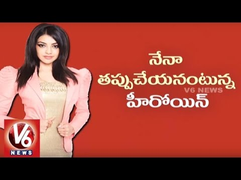 Kajal Aggarwal Reveals About Her Marriage | Tollywood Gossips | V6 News