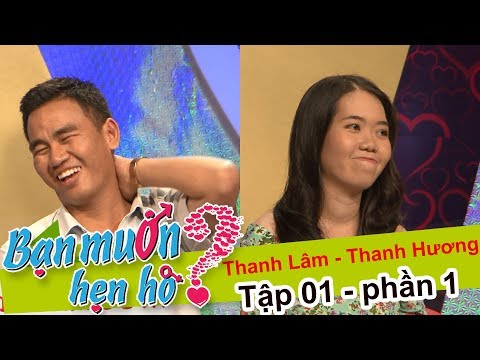 """Cô gái lần đầu tiên """"làm chuyện ấy"""" ở lớp học - Bạn muốn hẹn hò 1 - Thanh Lâm & Thanh Hương"""