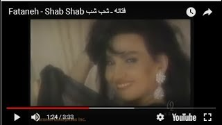 Ghanariha Music Video Fattaneh