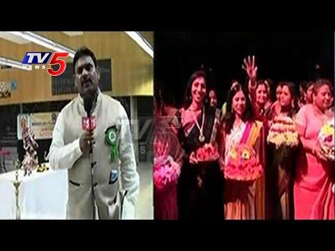 Bathukamma - Dasara Celebrations 2015 -- TV5