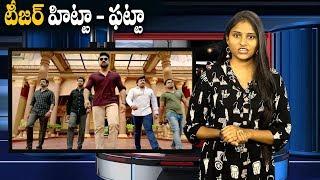 Video Vinaya Vidheya Rama Teaser Review - Ram Charan, Kiara Advani | Boyapati Sreenu | DVV Danayya MP3, 3GP, MP4, WEBM, AVI, FLV Mei 2019