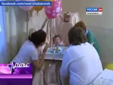 Вести-Хабаровск. День орфанных(редких) заболеваний