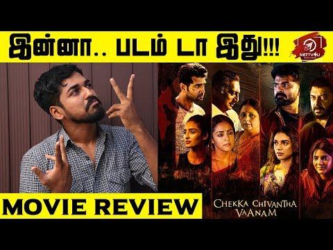 Chekka Chivantha Vaanam Movie Review By #SRKLeaks | STR | Vijay Sethupathi