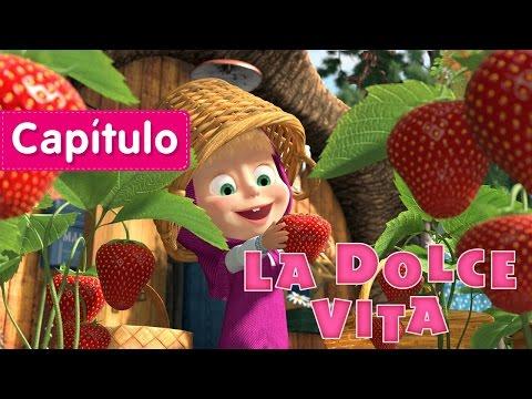 Masha y el Oso - 🍓 La Dolce Vita!🍓 (Capítulo 33) Dibujos Animados en español!
